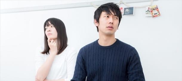 離婚する夫婦の会話