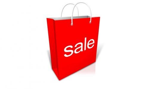 タイムバンクセールがお得すぎる!90%OFFや99%オフの商品もたくさんある?